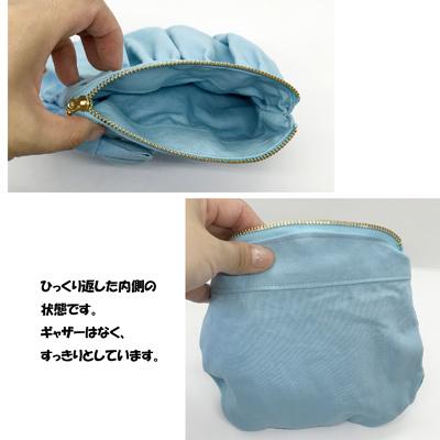 ふんわりギャザーの移動ポケット(水色)