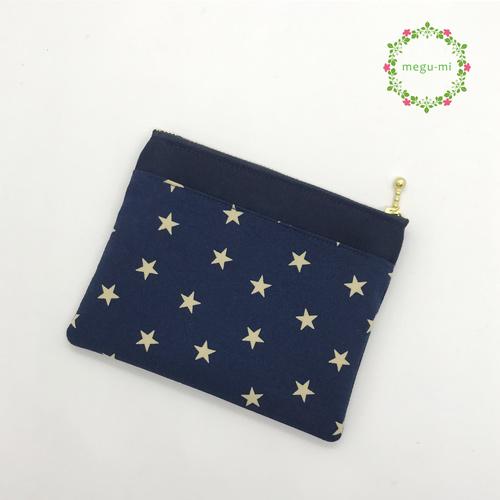 【ファスナー付き】星柄のシンプル移動ポケット