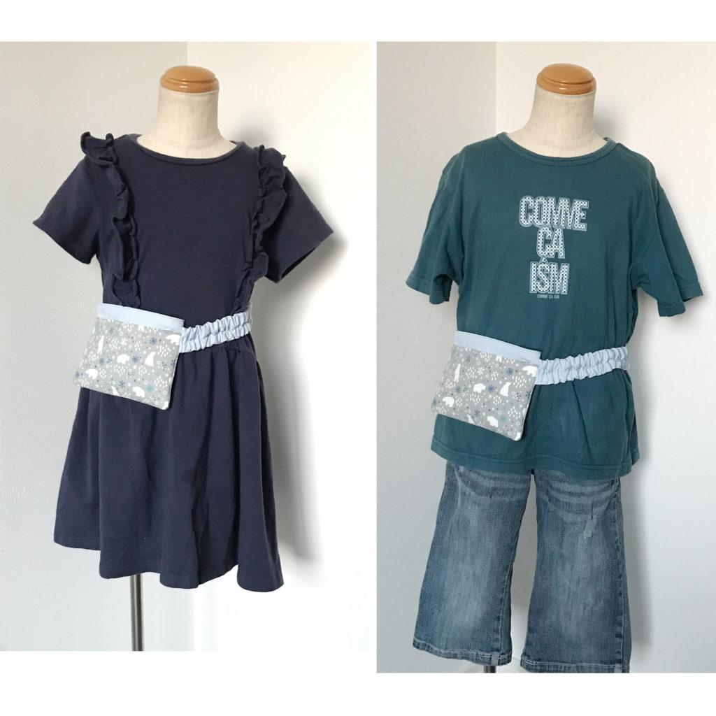 【ウエストゴム】北欧風しろくま柄の移動ポケット(ふたなし・ブルー)