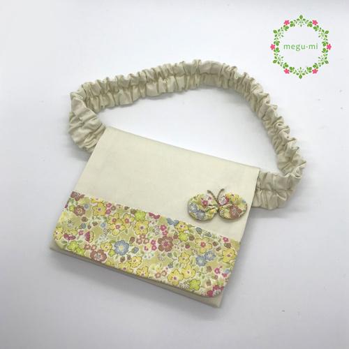 【ウエストゴム】ちょうちょと花柄の移動ポケット(ベージュ)