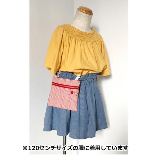 【ファスナー付き】大人かわいい 移動ポケット(赤チェック・ふたなし)