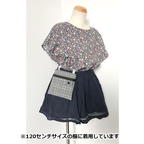 【ファスナー付き】大人かわいい 移動ポケット(黒グレンチェック・ふたなし)