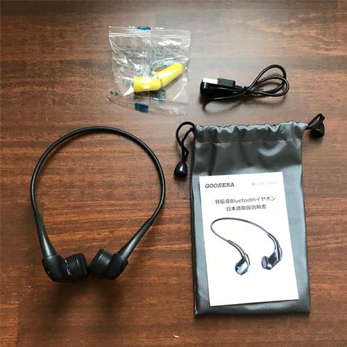 骨伝導Bluetoothイヤホン