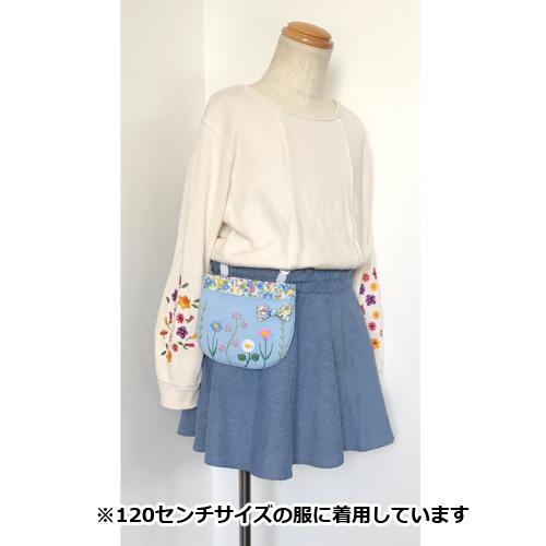 お花の刺繍移動ポケット(ブルー)
