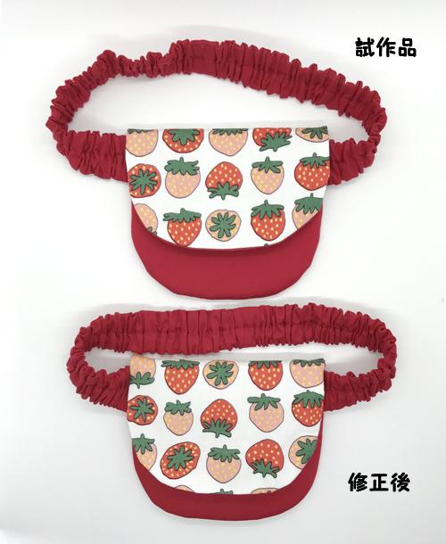 【ウエストゴム】イチゴ柄の移動ポケット